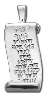 "Sterling Silver ""Aaronic Blessing"" Pendant"