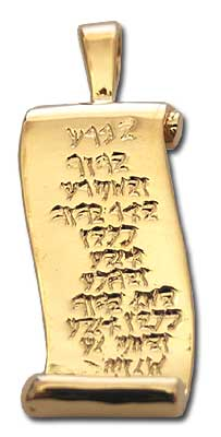 """Aaronic Blessing"" Pendant, Gold Plated"